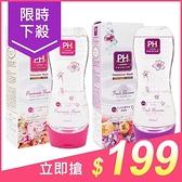 日本 PH JAPAN 女性私處護理清潔液洗液(150ml) 多款可選【小三美日】原價$249