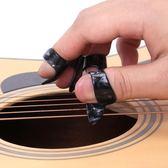 矯正器護指 彈吉他手指套 右手吉他撥片尤克里里彈片木吉他食指拇指保護指套