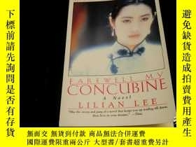 二手書博民逛書店Farewell罕見My ConcubineY226952 Lilian Lee 李碧華 HarperPere