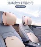 汽車腰靠墊腰墊靠背護腰司機座椅記憶棉腰枕