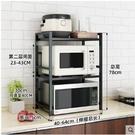 廚房置物架微波爐架子烤箱雙層收納/黑色雙...