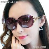 偏光太陽鏡女潮明星款大框圓臉開車防紫外線墨鏡女士太陽眼鏡