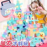 兒童積木玩具1-2-3-4-5-6周歲7益智拼裝塑料拼插男孩女孩小孩寶寶