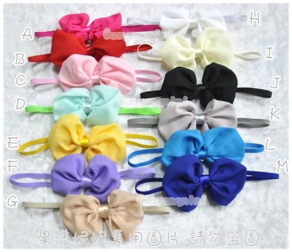 果漾妮妮 細版蝴蝶結款 兒童 寶寶 嬰兒 髮帶  頭帶 送禮 搭配禮服 婚禮-現貨13色【 P3913】