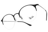 RayBan 光學眼鏡 RB3578 2904 (霧黑) 經典眉框款 # 金橘眼鏡