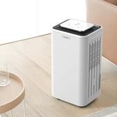 靜音家用臥室抽濕除潮吸濕器小型神器乾燥機大功率 【端午節特惠】