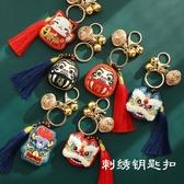 初學者簡單刺繡手工diy掛件鑰匙扣自繡香包御守荷包護身符 中秋節