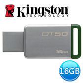 金士頓 DataTraveler 50 DT50 USB3.1 16GB 隨身碟