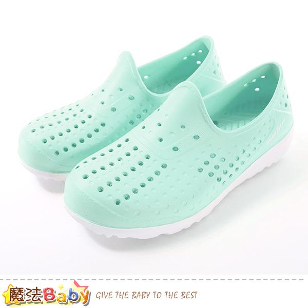 女鞋 超輕量晴雨水陸兩用休閒洞洞鞋 魔法Baby
