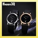 簡約時尚潮流防水日期顯示男女錶手錶情侶錶對錶-多款【AAA0608】預購