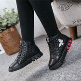 兒童馬丁靴 女童靴子秋冬新款韓版公主兒童短靴童鞋馬丁靴單靴女孩棉鞋子 唯伊時尚