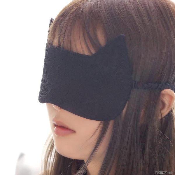 可愛小惡魔眼罩