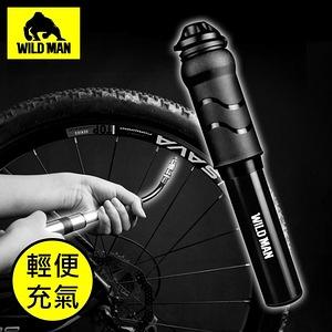 WILD MAN 自行車公路車便攜高效能迷你金屬打氣筒