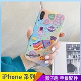 宇宙火箭 iPhone SE2 XS Max XR i7 i8 i6 i6s plus 霧面手機殼 卡通手機套 磨砂硬殼 全包防摔殼