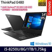 【ThinkPad】E480 20KNCTO1WW 14吋i5-8250U四核RX550 2G獨顯Win10商務筆電