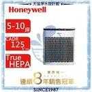 【台灣公司貨】【Honeywell】InSight™ 空氣清淨機(HPA5150WTW)【5-10坪】【恆隆行授權經銷】