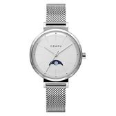 OBAKU獨特浪漫星月腕錶-銀X白