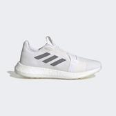 Adidas Senseboost Go W [EG0944] 女鞋 運動 慢跑 休閒 輕量 穿搭 情侶 愛迪達 白灰