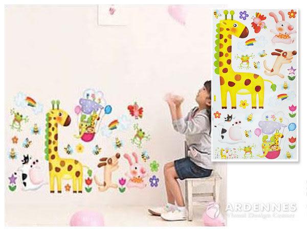 【ARDENNES】創意組合DIY壁貼/牆貼/兒童教室佈置 可愛動物