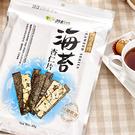 穀粒珍.海苔杏仁片 (40g/包,共兩包...