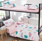 床包組舒適網紅款ins風四件套宿舍床上用品學生單人床單被套三件套4LXY7265【極致男人】