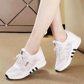 内增高鞋 新款運動鞋休閑鞋鏤空透氣內增高女鞋韓版百搭小白鞋