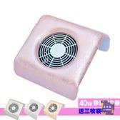 光療機110V 美甲吸塵器指甲粉塵機日本單風扇超靜音吸塵器美甲工具40w吸塵器 4色
