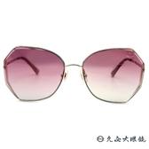HELEN KELLER 林志玲代言 H8826 N11 (玫瑰金) 多邊形框 太陽眼鏡 久必大眼鏡