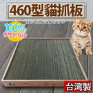 【培菓平價寵物網】ABWEE》台灣製造4...
