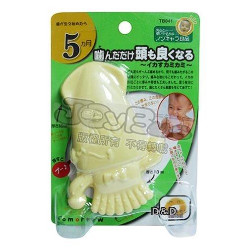 《 日本People 》Tomorrow 系列 - 小烏賊固齒型玩具╭★ JOYBUS玩具百貨