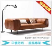 《固的家具GOOD》306-5-AC 安克德三人位沙發/含抱枕【雙北市含搬運組裝】