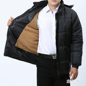 中老年男裝外套 秋冬款棉衣男加絨厚棉服外衣棉襖 BF15541【旅行者】