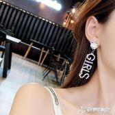 耳環 925銀針滿鑽字母耳環女韓國個性吊墜耳墜歐美夸張長款氣質耳釘女 Cocoa