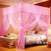蚊帳三開門1.8m床雙人家用不銹鋼支架1.5m2m米紋文帳子加密公主風WY 交換禮物
