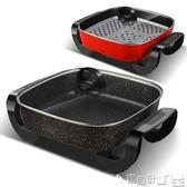火鍋烤肉兩用鍋 多功能家用電熱火鍋燒烤一體兩用涮烤爐無煙不粘煎鍋烤肉韓式 220V JD 寶貝計畫