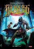 (二手書)獵魔師:嗜血女巫的復仇