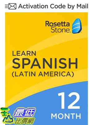 [7美國直購] 2018 amazon 亞馬遜暢銷軟體 Rosetta Stone Learn Spanish Latin America for 12 months on