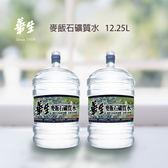 桶裝水 華生 桶裝水 飲水機 超值優惠組 全台宅配 桃園 台北