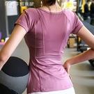 運動上衣透氣網孔緊身t恤女夏季薄款速乾衣跑步訓練運動上衣顯瘦瑜伽短袖 快速出貨