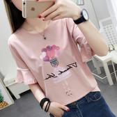 DE shop - 愛心氣球女孩荷葉袖短袖T恤 - T-3933