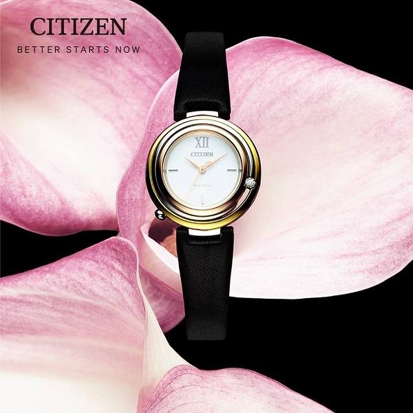 CITIZEN 星辰 光動能 女錶 真鑽 防水 限量(EM0656-15A) 32mm