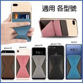 HTC Desire 19+ U19e U12+ life Desire12s U11 EYEs UUltra 多角度支架 透明軟殼 手機殼 訂製