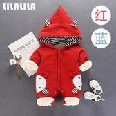 男嬰兒連體衣秋冬款長袖6-8個月女寶寶哈衣秋冬裝外出爬爬服