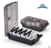 名片盒 名片整理 大容量名片收納盒 收納分類名片夾 鹿角巷