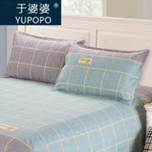 加厚純棉老粗布枕套一對裝全棉帆布枕皮枕芯套 LQ4516『科炫3C』