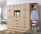 {{ 海中天休閒傢俱廣場 }} G-41 摩登時尚 臥室系列 A56-01 里斯本8.5尺系統式衣櫥