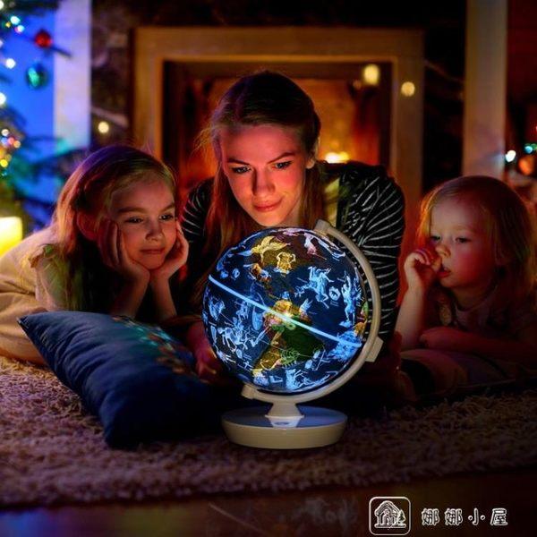 星座儀 歐西亞北斗SG102R星座夜燈地球儀AR互動學生學習娛樂地球儀故事機 igo 中秋節下殺