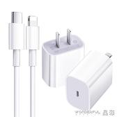 蘋果12數據線 蘋果PD快充線iPhone11pro max充電線器11pro加長7pl 晶彩
