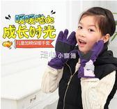 防水手套兒童款冬季保暖滑雪手套防水男女孩子戶外騎行車防風防寒學生手套   走心小賣場