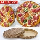 烘焙模具大號淋膜紙杯耐高溫防油面包紙托蛋糕披薩托盤300只 夏季狂歡